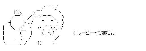 顔 文字 ビシッ